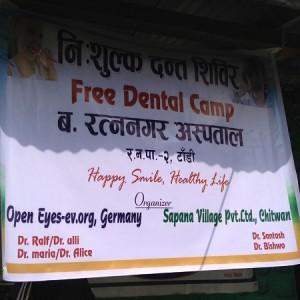dental@sapanalodge.com