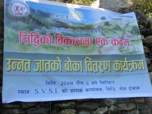 Hotel B&B Sapana Lodge Chitwan Nepal - More than a B&B